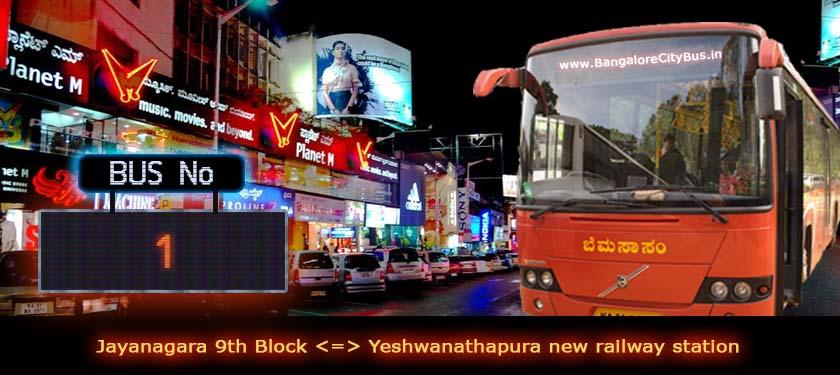 BMTC '1' Bus Route & Timings - Bangalore City Bus No. 1 Stops, Distance & Time Table